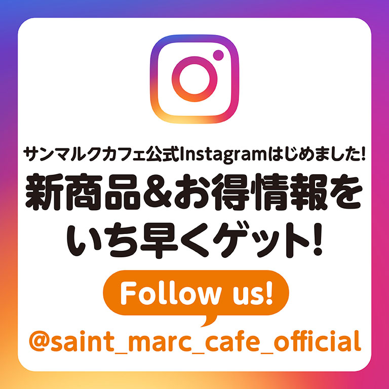 instagram_CAFE